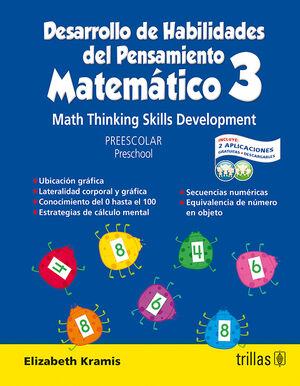 DESARROLLO DE HABILIDADES DEL PENSAMIENTO MATEMATICO 3. PREESCOLAR