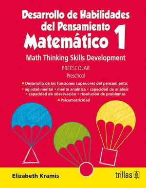 DESARROLLO DE HABILIDADES DEL PENSAMIENTO MATEMATICO 1. PREESCOLAR