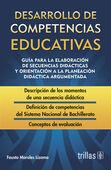 DESARROLLO DE COMPETENCIAS EDUCATIVAS