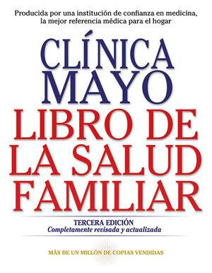 LIBRO DE LA SALUD FAMILIAR. PRODUCIDA POR UNA INSTITUCION DE CONFIANZA
